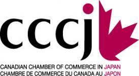 Canadian Chamber of Commerce in Japan